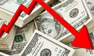 Dólar Fecha em Queda Vendido a R$5,62